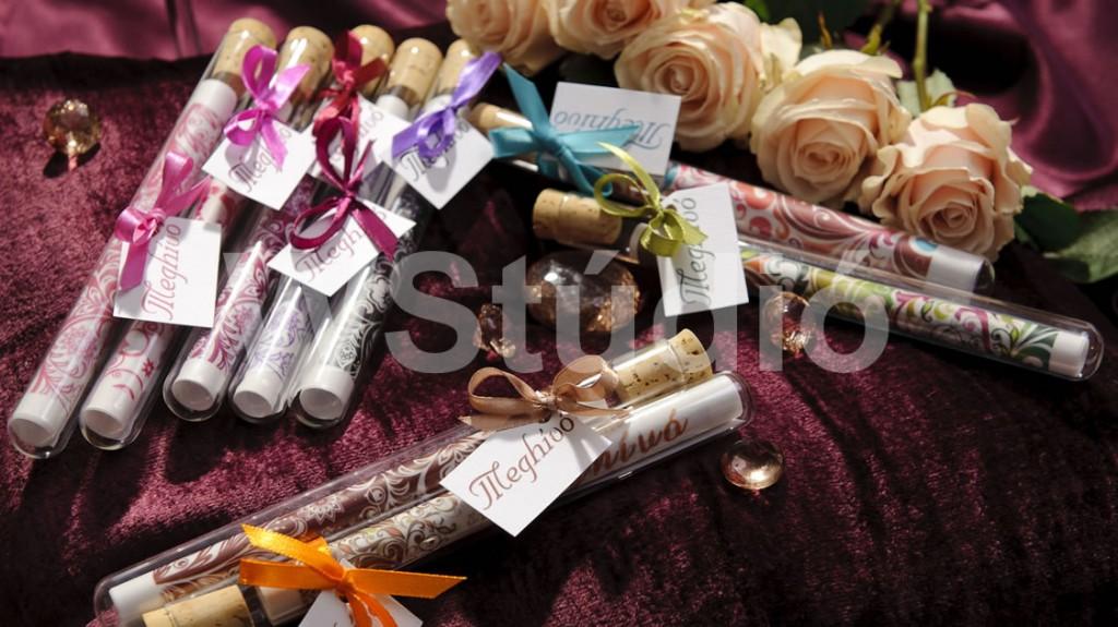 Üvegcsés esküvői meghívók
